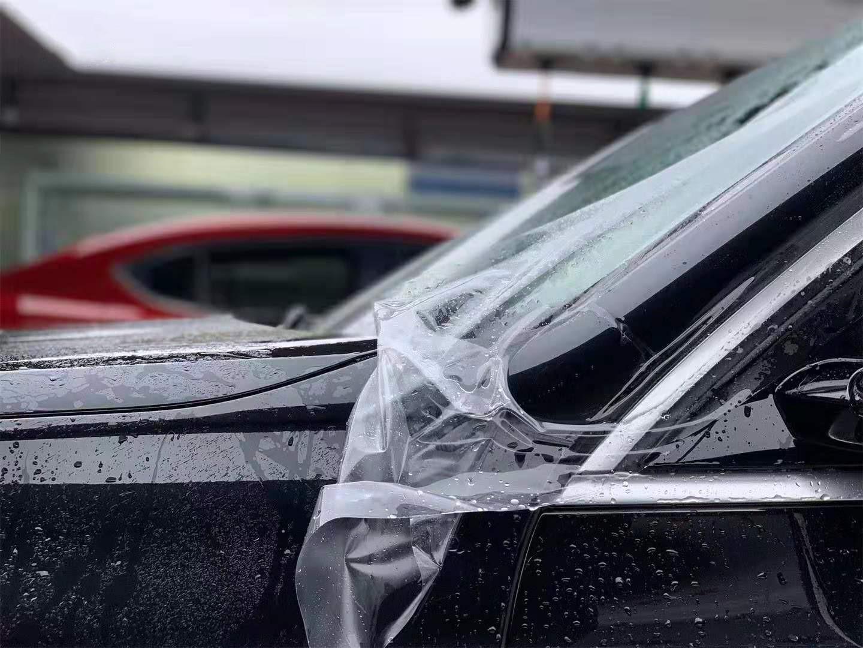 KPAL Itsehoito TPU Auto Paint Protection Film
